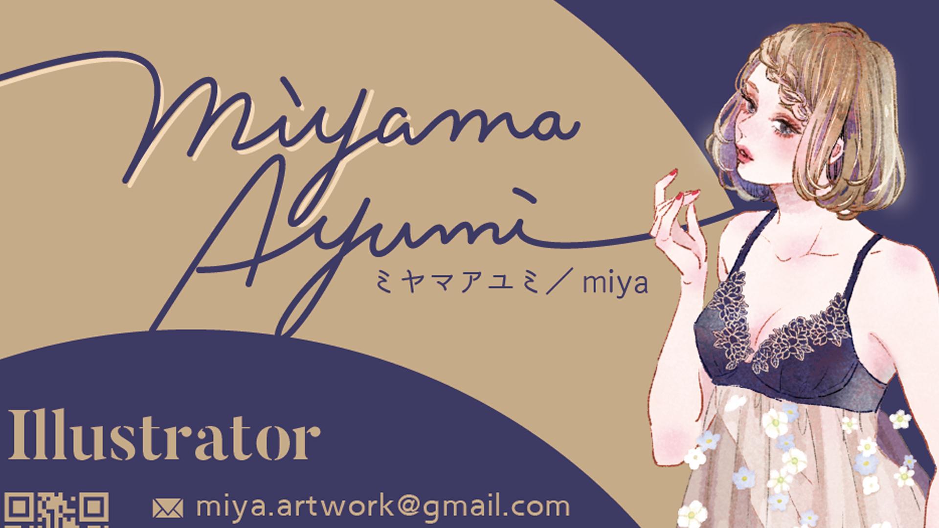 ミヤマアユミ様名刺デザイン