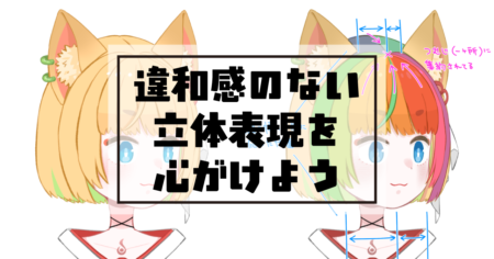noteマガジン『みんなの Live2D LAB』寄稿